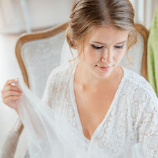 Wedding photographer Mariya Latonina (marialatonina). Photo of 21.10.2018