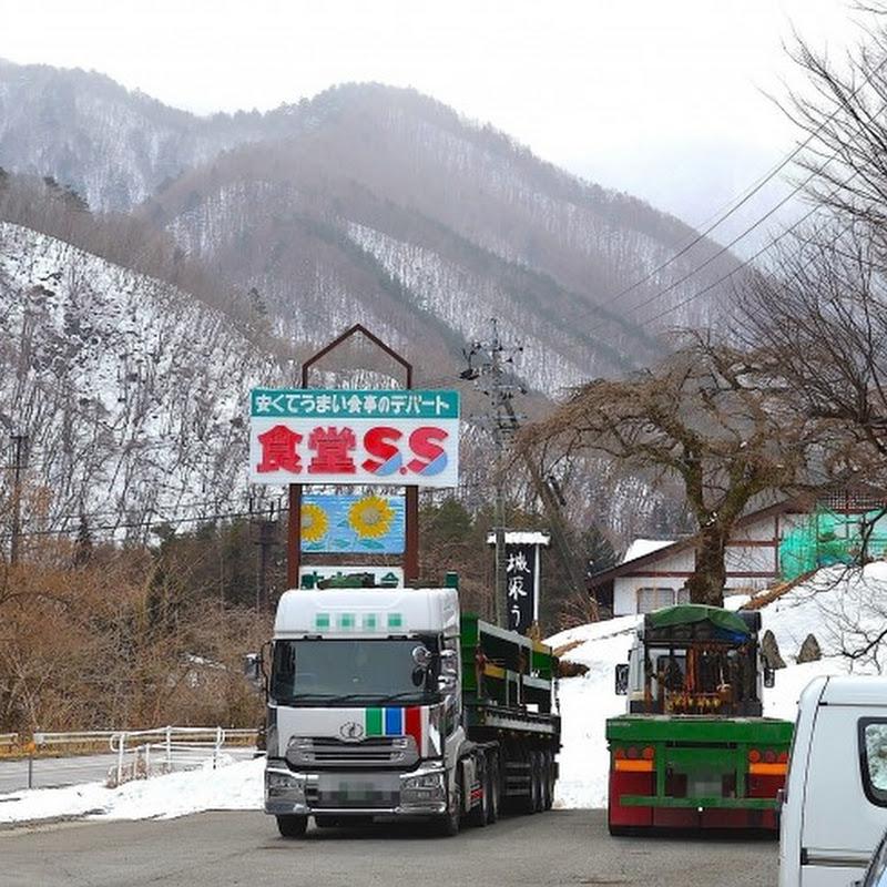 【日本麺紀行】木曽路のトラックドライバー御用達の食堂「SS食堂」で味わう、昔ながらのラーメン