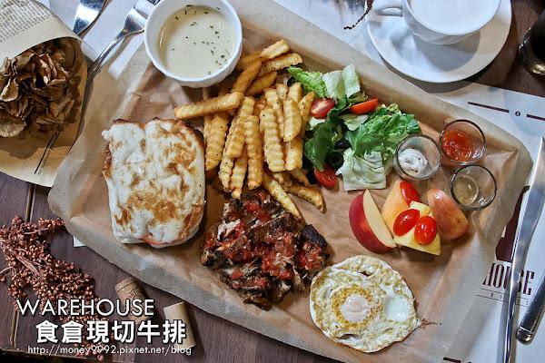 台南北區 「食倉鮮切牛排 The Warehouse Steakhouse」早午餐上市!在最有特色的老舊建築倉庫裡,品嚐悠閒早午餐。|台南早午餐|台南聚餐|台南火車站|