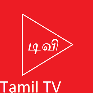Tamil TV-jappstube TV on Google Play Reviews | Stats