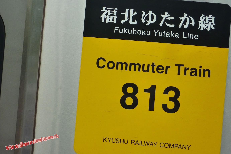 P1060842 Esperando en la estacion de Hakata para ir a kidonanzoinmae  (Fukuoka) 15-07-2010