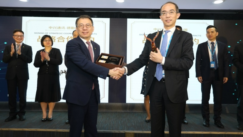ZTE and Deloitte China sign a strategic co-operation agreement to embrace the 5G era.