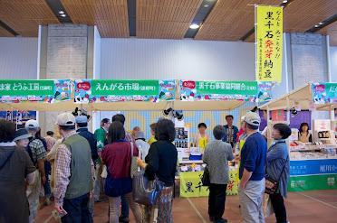 駅マルシェ 2014(旭川市)に黒千石事業協同組合出店