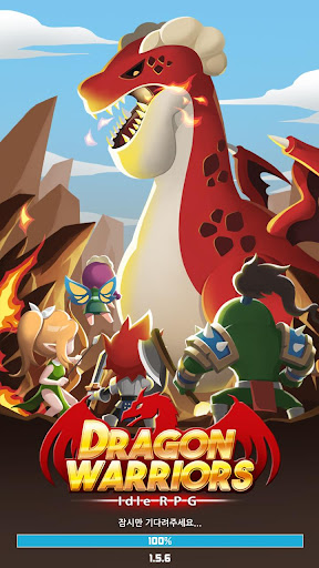 Dragon Warriors : Idle RPG 1.7.0 screenshots 1