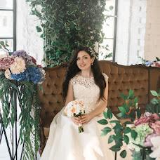 Wedding photographer Diana Khabibrakhmanova (foreverdiana). Photo of 21.03.2018