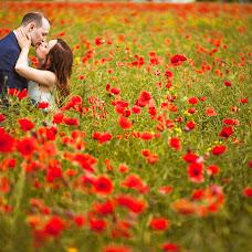 Wedding photographer Aleks Brayt (bright). Photo of 12.06.2015