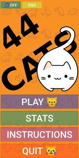 44 Cats screenshots 1