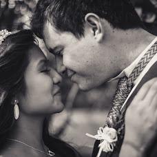 Fotógrafo de bodas Daniel Sieralta (sierraltafoto). Foto del 14.11.2017