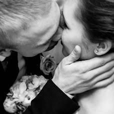 Wedding photographer Evgeniya Andryushechkina (JannyJane). Photo of 18.05.2016