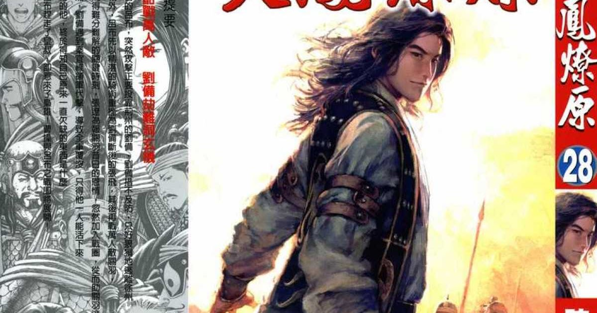COMIC BITS ONLINE: Chinese Manhua and UK Comics -Two Separate Markets.