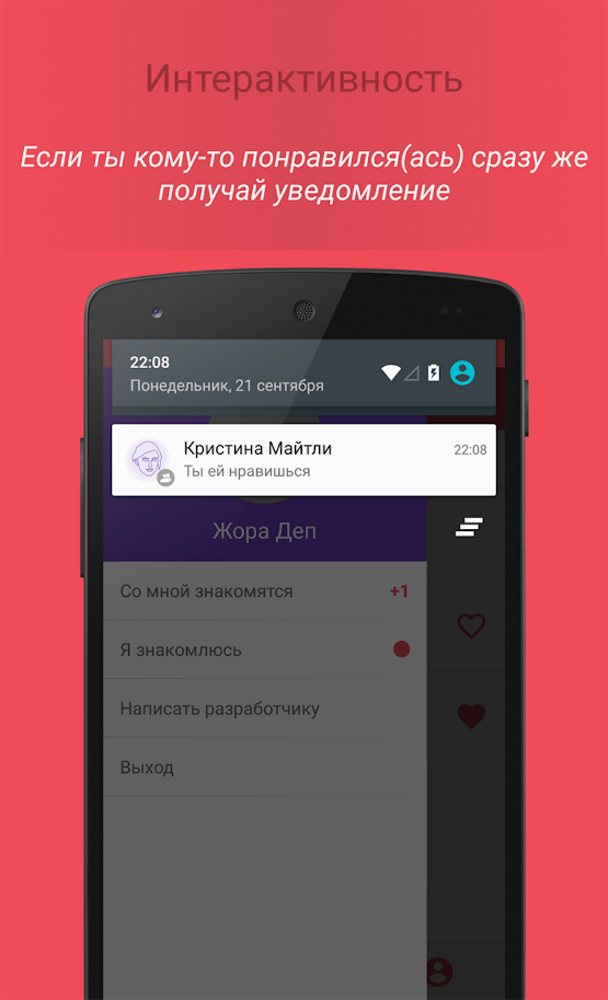 Dating zu vkontakte