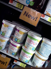 Photo: I've been addicted to TCBY frozen yogurt since it was first available at Walmart this spring.  It's so good!
