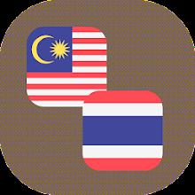 Malay - Thai Translator Download on Windows