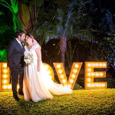 Fotógrafo de casamento Bruno Mattos (brunomattos). Foto de 24.06.2017