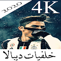 Dybala 2020's most beautiful wallpapers icon