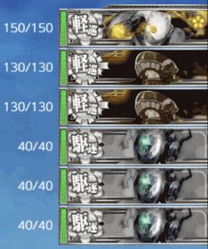 19秋E6D