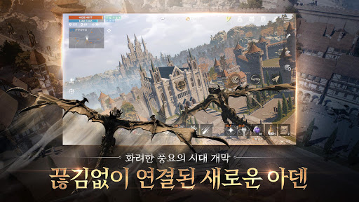 리니지2M apklade screenshots 2