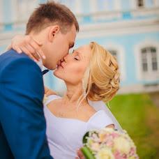 Wedding photographer Marina Kopf (MarinaKopf). Photo of 03.06.2017