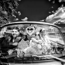Wedding photographer Ciro Magnesa (magnesa). Photo of 30.10.2017