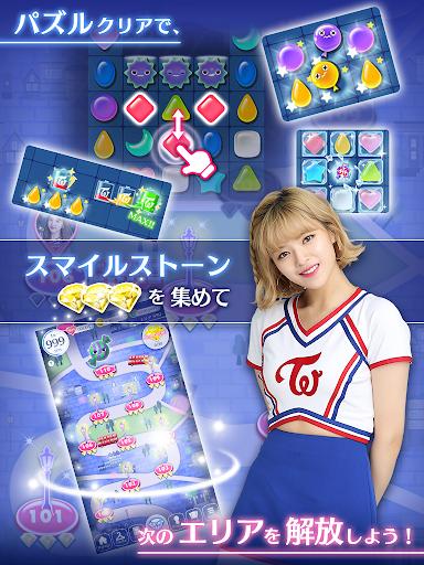 TWICE -GO! GO! Fightinu2019-  screenshots 9