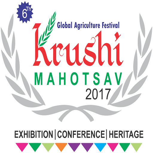 Krushi Mohotsav 2017- screenshot