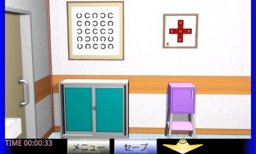 脱出倶楽部S10病院編:体験版 screenshot 3