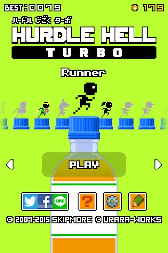 Hurdle Hell Turbo 1.0.2 Windows u7528 1