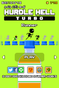 Hurdle Hell Turbo- screenshot thumbnail