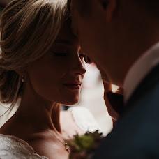 Fotografer pernikahan Aleksandr Dudka (AlexandrDudka). Foto tanggal 04.11.2018