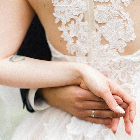 Свадебный фотограф Наташа Неред (Natachic). Фотография от 11.09.2017