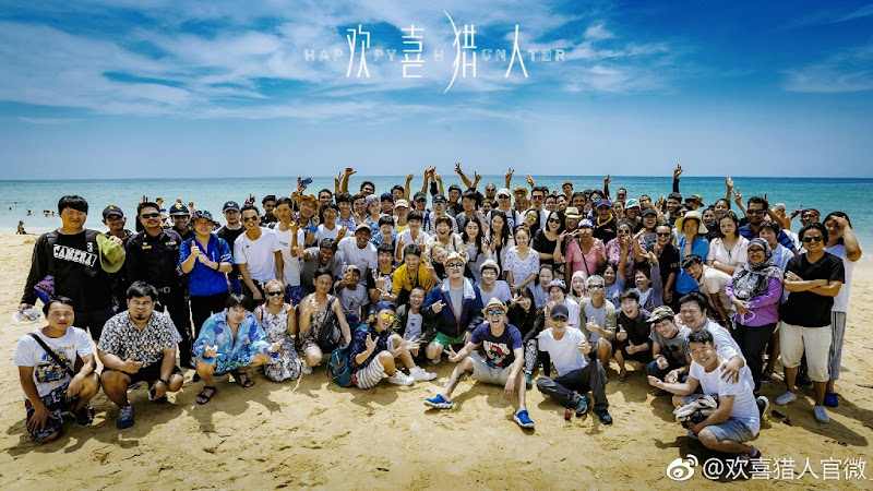 Happy Hunter China Web Drama