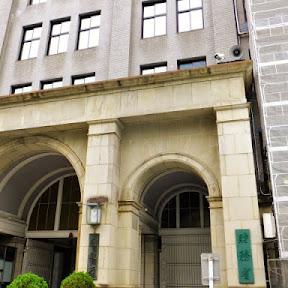 """財務事務次官""""セクハラ疑惑""""の音声データ公開で日本音響研究所が声紋鑑定…その結果は?"""