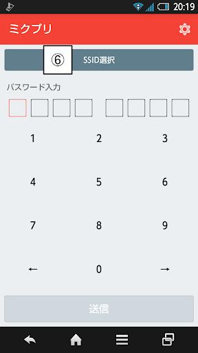u30dfu30afu30d7u30eauff12 1.0.0 Windows u7528 3