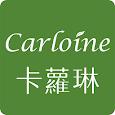 卡蘿琳 守護寶寶和全家人的健康 icon