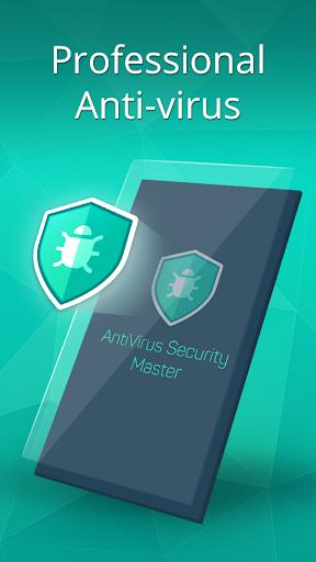 玩免費工具APP|下載Free Mobile Antivirus Security app不用錢|硬是要APP
