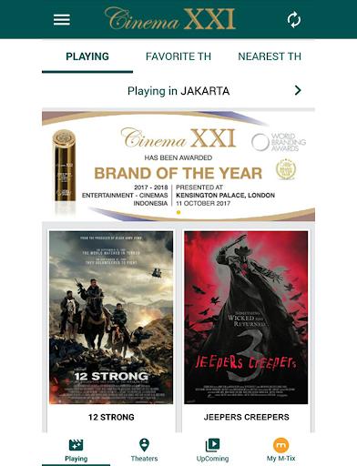 Cinema 21 - Official  screenshots 6