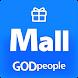 갓피플몰 - Androidアプリ
