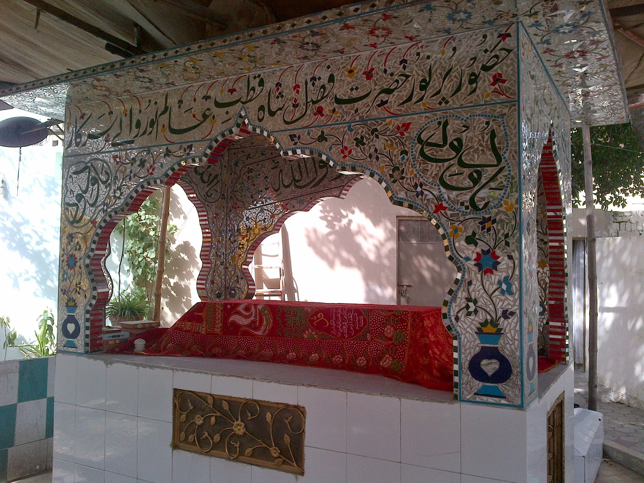 Tomb of Hazrat Fazal Shah, Noor Waley