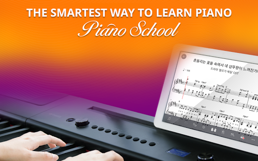 Piano School - Screenshots der Smart Piano Learning App 9