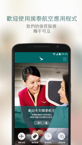 與我聯絡- 長榮航空| 台灣