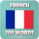 French learning apps free Download on Windows
