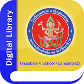 Tessaban 4 School (Bansaitong) Digital Library