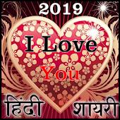 Best Hindi Shayari 2019 Android APK Download Free By Tenof