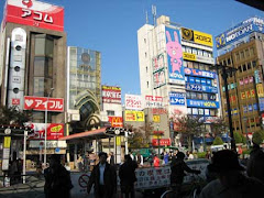 Visiter Nakano Broadway
