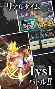 Mod Game DB LEGEND JP for Android