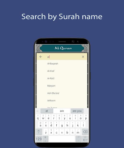 Quran MP3 Offline - Full Audio Quran Sharif on Google Play