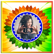 Download Full 15 August photo frame - Independence Day 1.0 APK