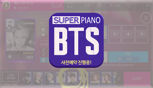 how to download superstar bts android
