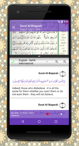 Mushaf  screenshots 4