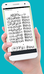 Rawi Maulid Nabi Muhammad SAW for PC-Windows 7,8,10 and Mac apk screenshot 5
